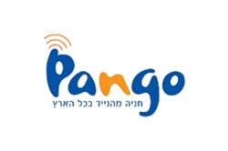 פנגו וחתימה דיגיטלית מאושרת של קומסיין