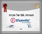 SSL THAWTE