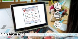 תכנת חתימה דיגיטלית לחתימה מאובטחת בקליק מכל מחשב על כל מסמך