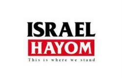 ישראל היום לקוחות כרטיס חכם של קומסיין