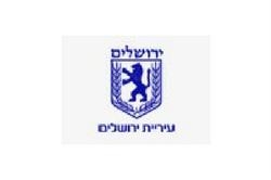 עריית ירושלים כרטיס חכם של קומסיין