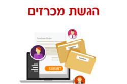 online_tenders