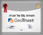 ssl geotrust