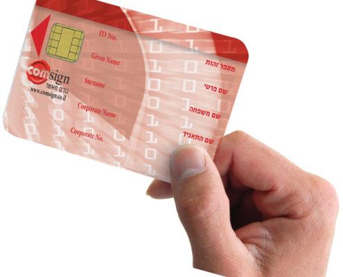 כרטיסים חכמים | קורא כרטיסים