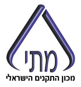 לוגו מכון התקנים הישראלי
