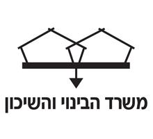 חתימה דיגיטלית משרד הבינוי והשיכון