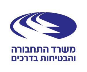logo_tachbura(2)