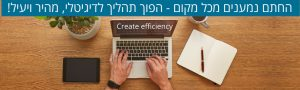חתימה דיגיטלית אונליין - פורטל חתימה דיגיטלית מאובטח לחתימה דיגיטלית מכל מקום, החתימו מספר רב של נמענים בדקות!