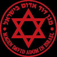 מגן דוד אדום
