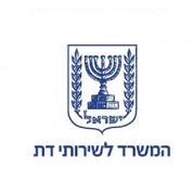 המשרד לענייני דת