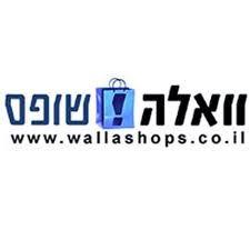 walla shops