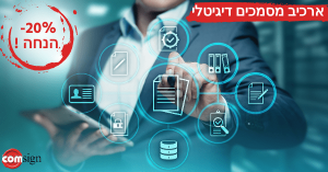 ארכיון דיגיטלי לשכת עורכי הדין