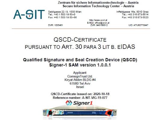 שרת החתימות Signer-1 אושר כ- QSCD