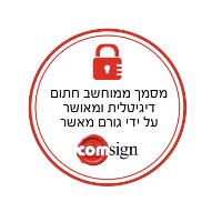 שרת החתימות הדיגיטלי Signer-1